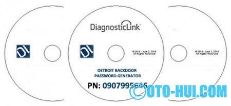 2652493detroit_password.jpg